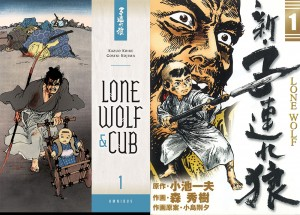 KAZUO KOIKE's Lone Wolf and Cub